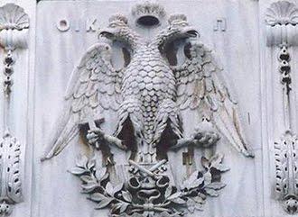 La descendencia ecuatoriana de los emperadores bizantinos. Historia secreta de América -4- (1/3)